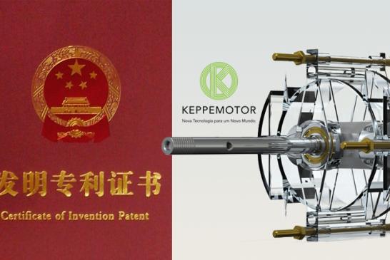 Patente na China é publicada