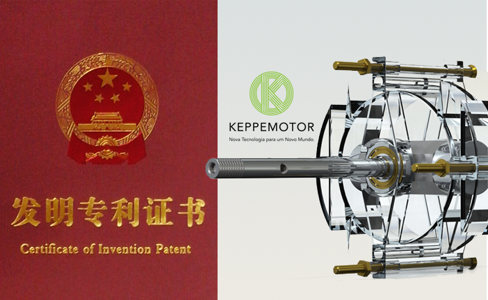LE-BREVET-EST-PUBLIe-EN-CHINE-Un-Troisieme-Pays-reconnait-le-brevet-du-principe-des-moteurs-Keppe-RC-courant-resonnant-ELECTROMAGNETIC-MOTOR