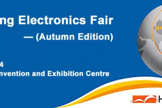 Hong Kong Electronics Fair 2014